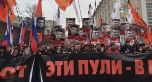 Tuần hành tưởng nhớ Nemtsov ngày 1/3/2015 (ảnh Internet)